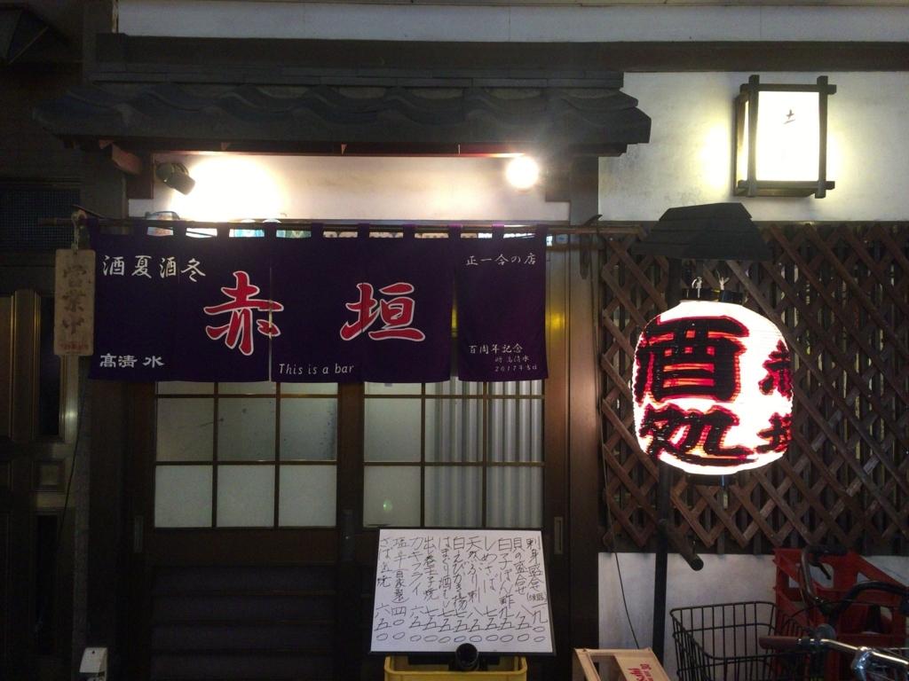 f:id:hatori_ichi:20171212234118j:plain