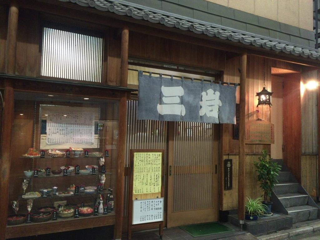 f:id:hatori_ichi:20171213001052j:plain