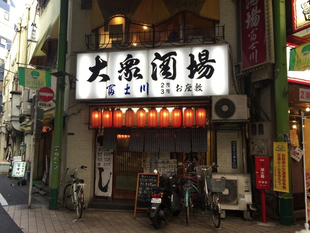 f:id:hatori_ichi:20171216183355j:plain