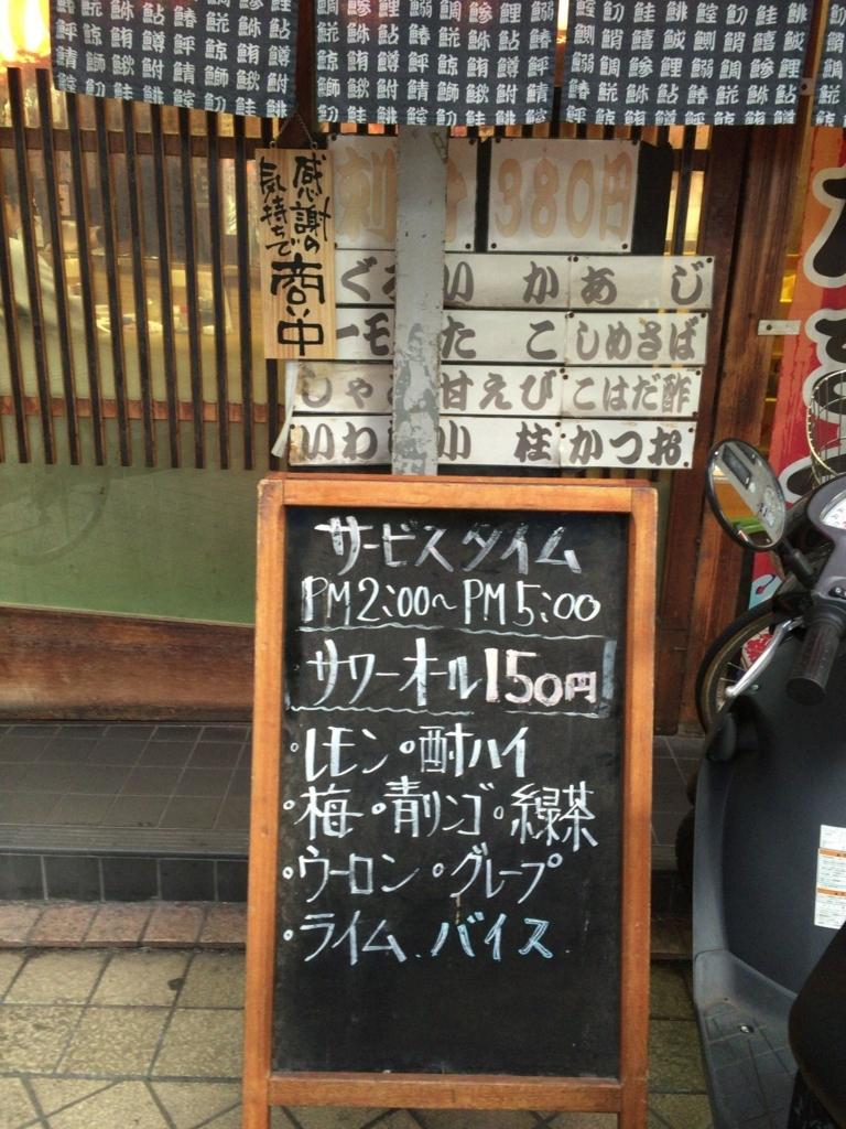 f:id:hatori_ichi:20171216183438j:plain