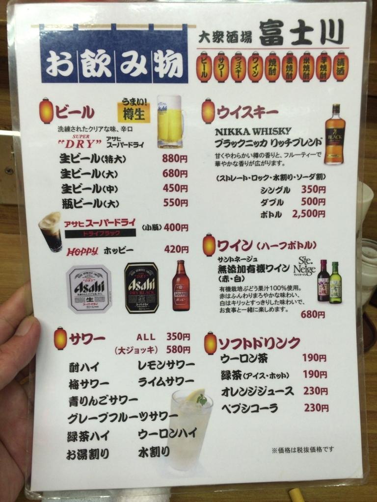 f:id:hatori_ichi:20171216184104j:plain