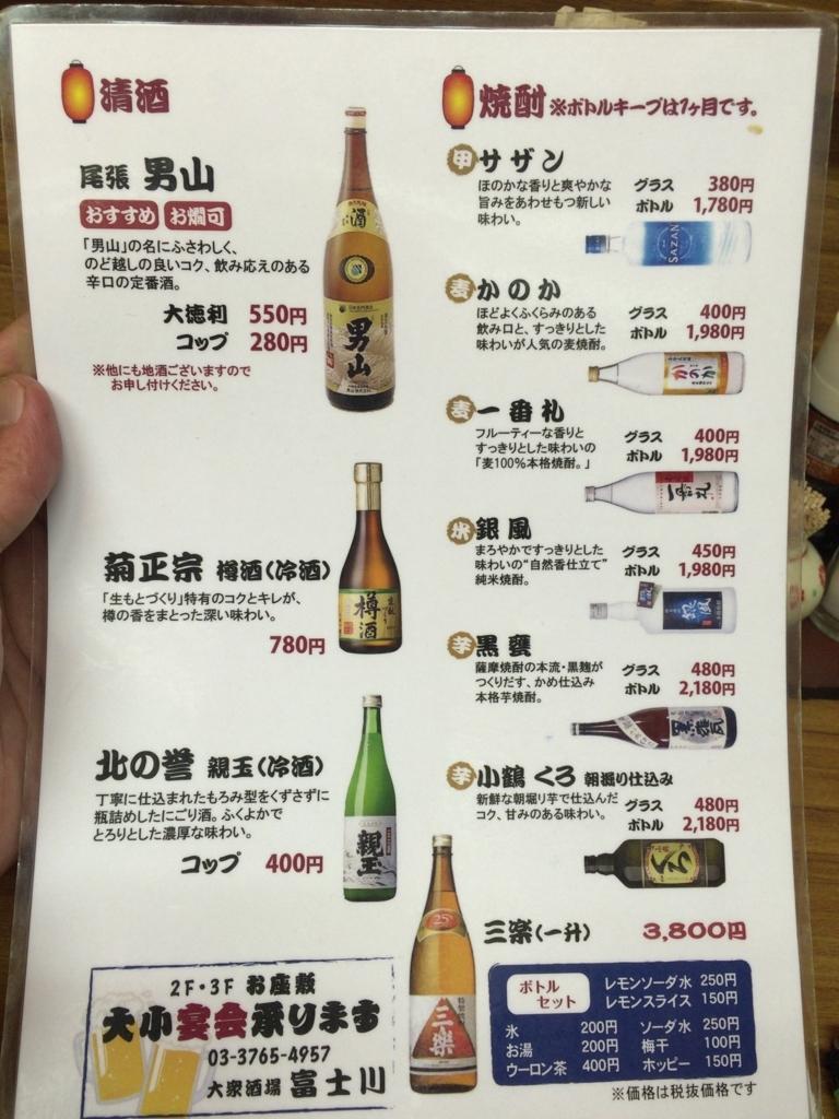 f:id:hatori_ichi:20171216184133j:plain