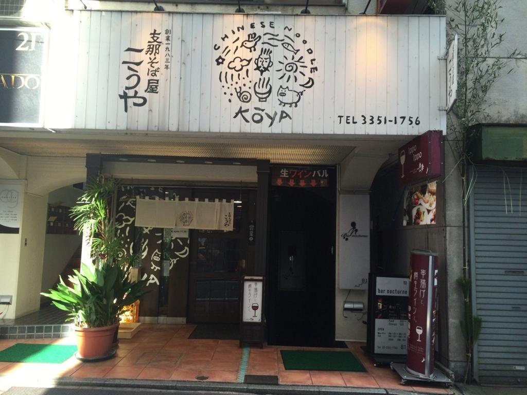 f:id:hatori_ichi:20171220195214j:plain