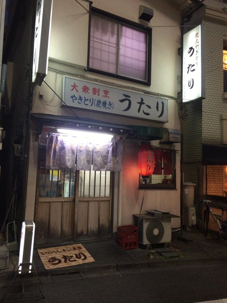 f:id:hatori_ichi:20171221194005j:plain