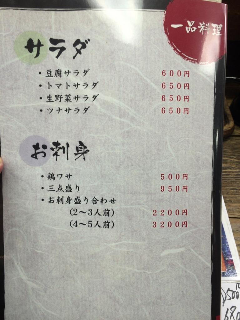 f:id:hatori_ichi:20171221194530j:plain