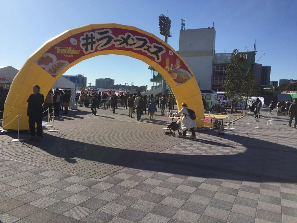 f:id:hatori_ichi:20171230191632j:plain