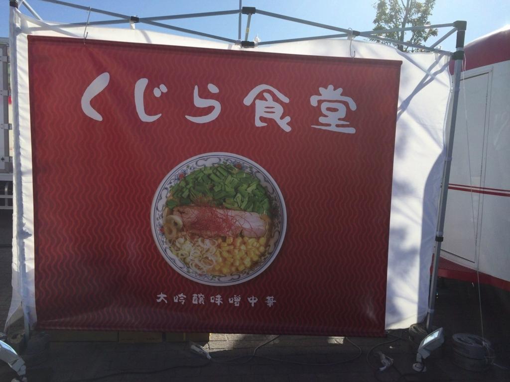 f:id:hatori_ichi:20171230192055j:plain