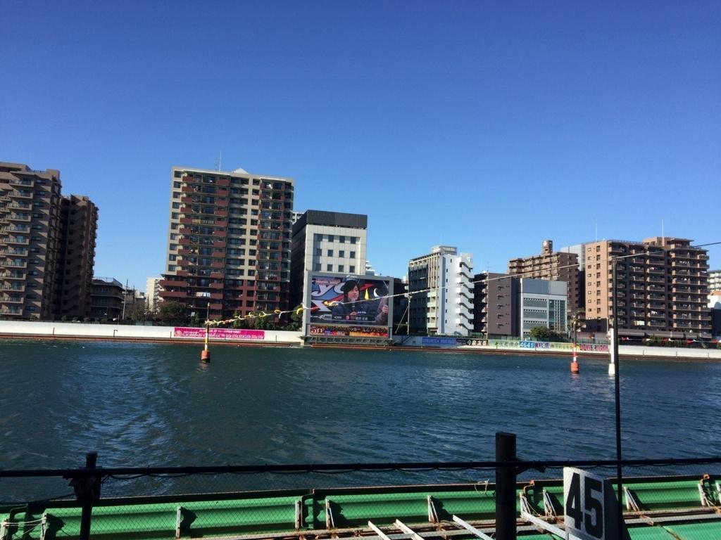 f:id:hatori_ichi:20180103124627j:plain