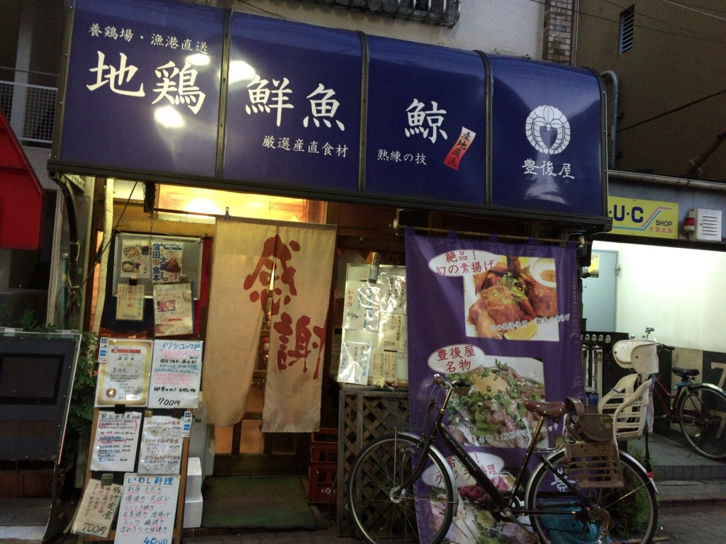 f:id:hatori_ichi:20180103192725j:plain