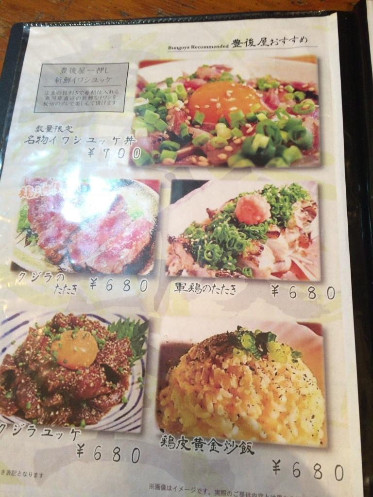 f:id:hatori_ichi:20180103193146j:plain