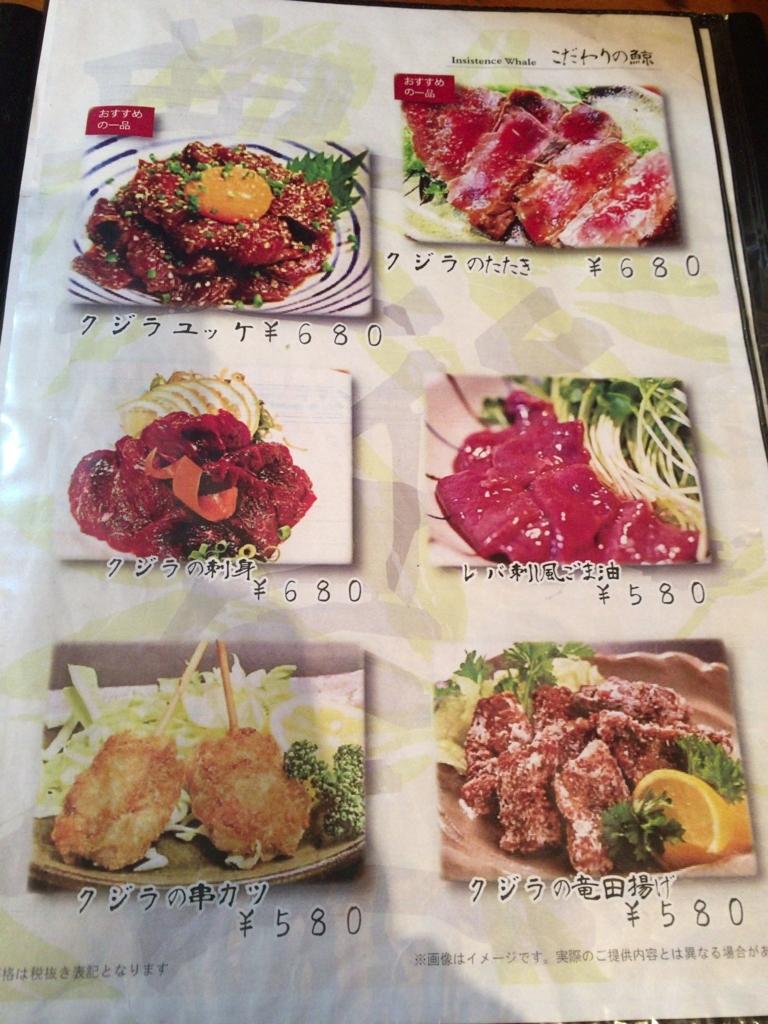 f:id:hatori_ichi:20180103193229j:plain