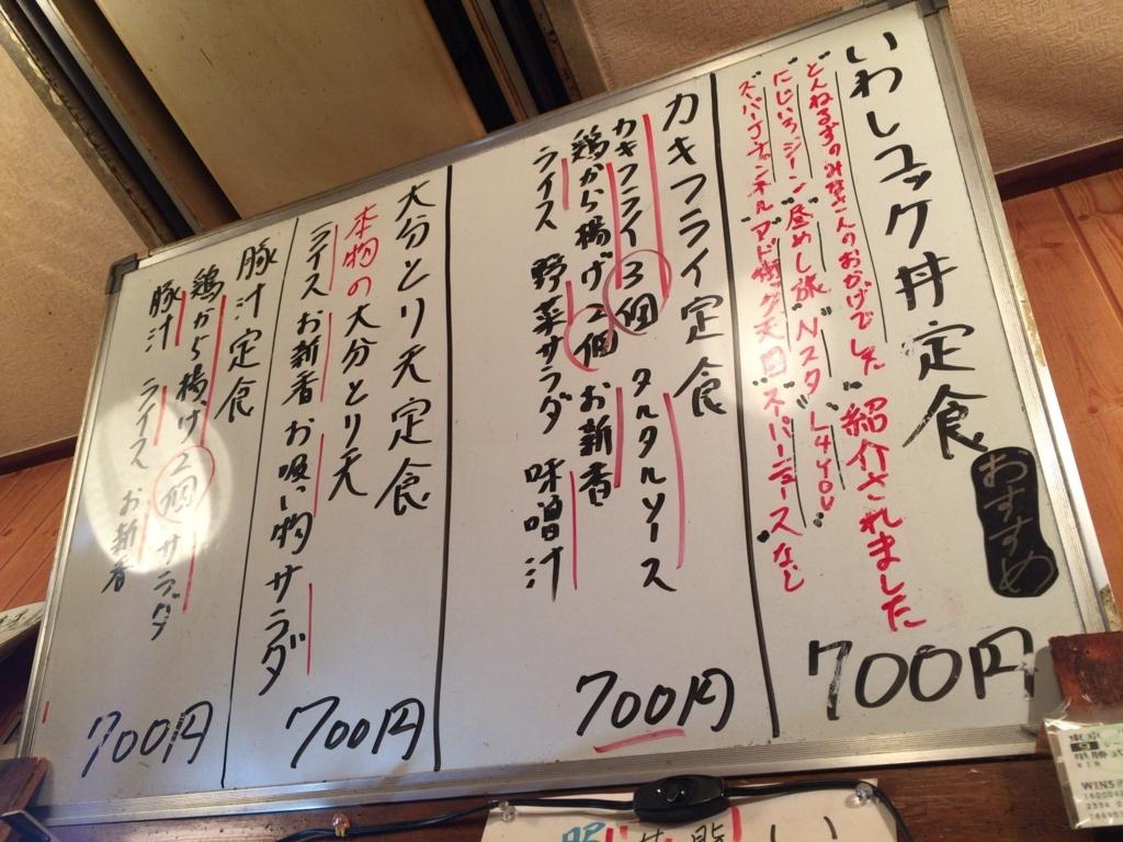 f:id:hatori_ichi:20180103193321j:plain