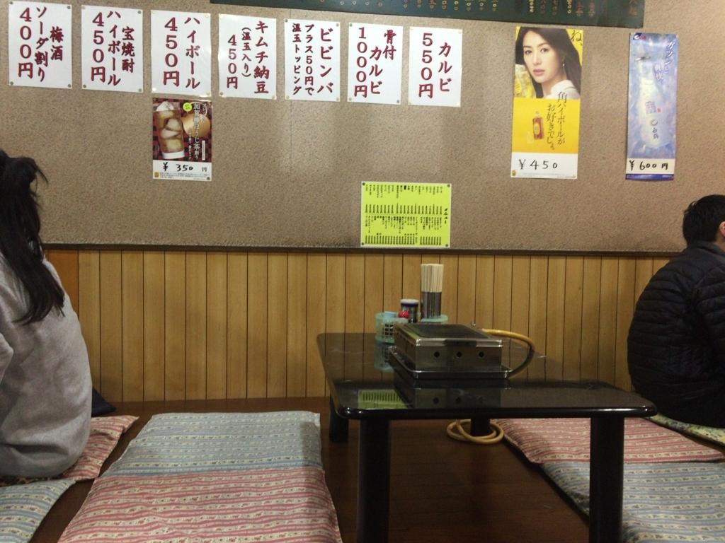 f:id:hatori_ichi:20180107180532j:plain