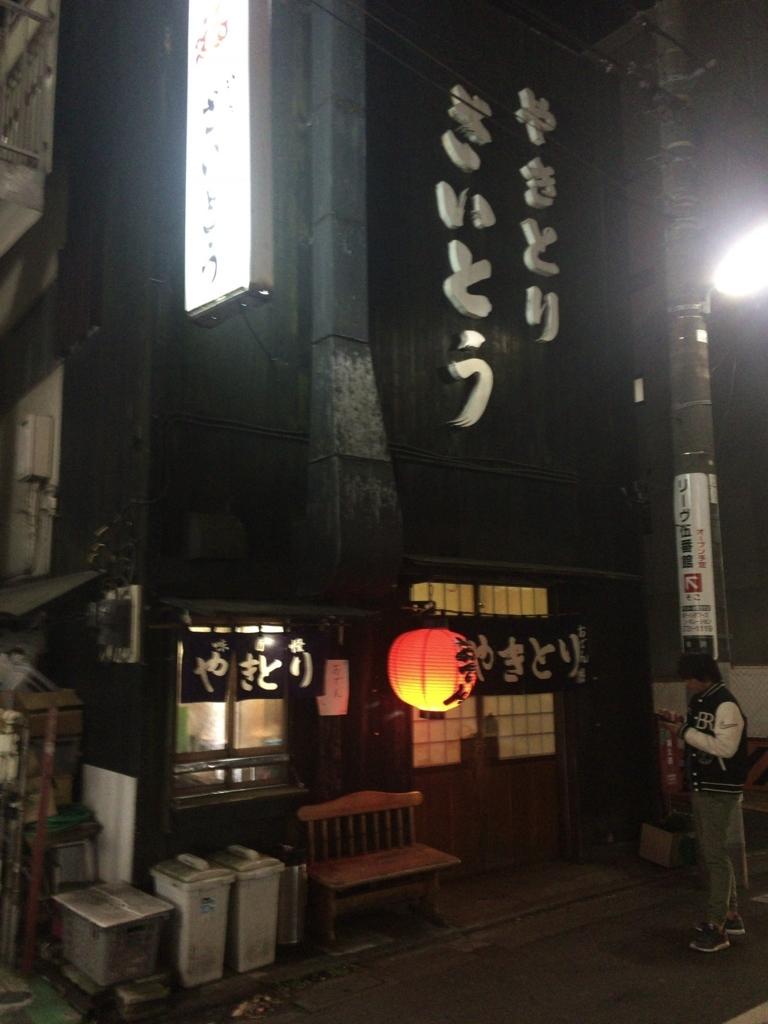 f:id:hatori_ichi:20180109205051j:plain