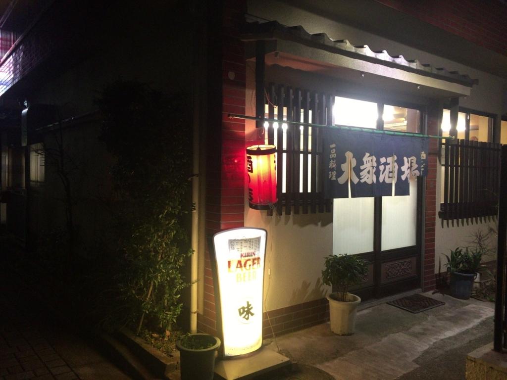 f:id:hatori_ichi:20180110205627j:plain