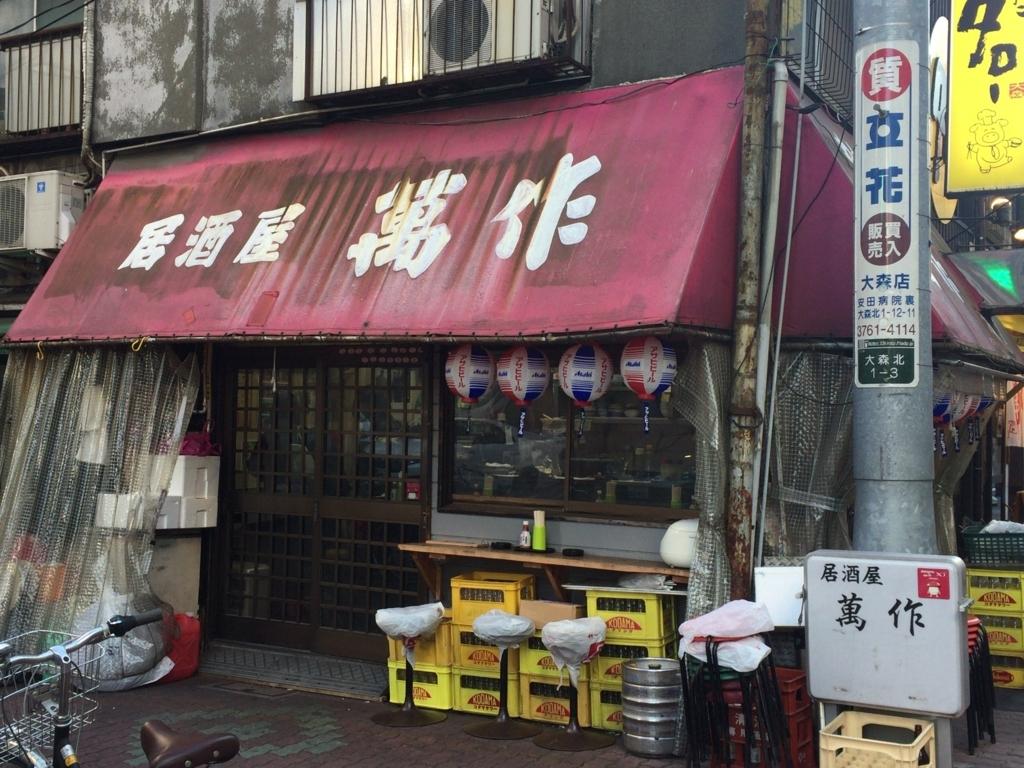 f:id:hatori_ichi:20180114175407j:plain