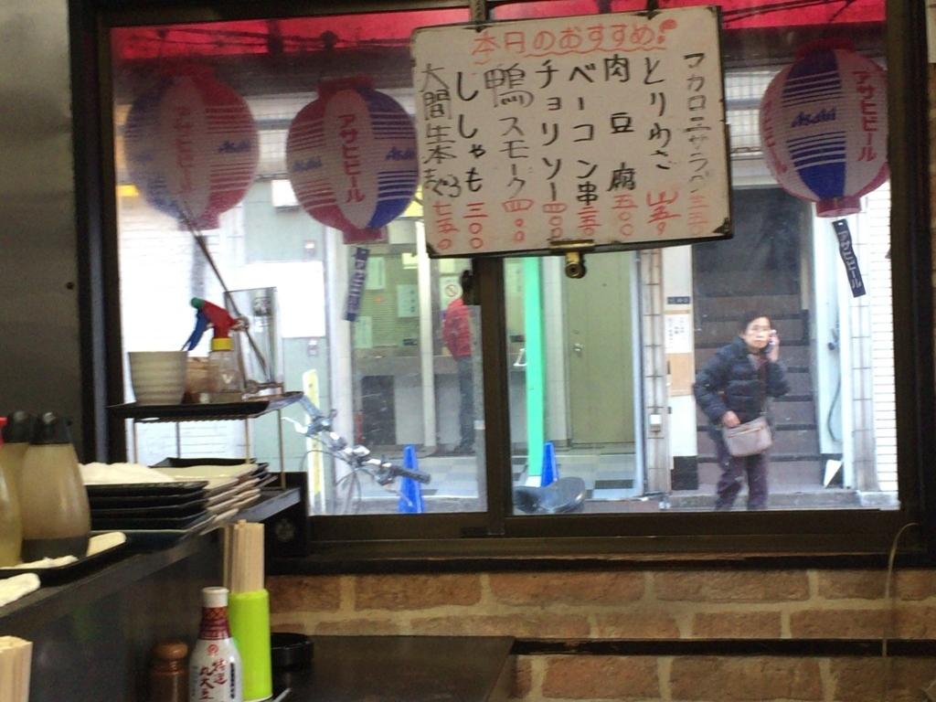 f:id:hatori_ichi:20180114175644j:plain