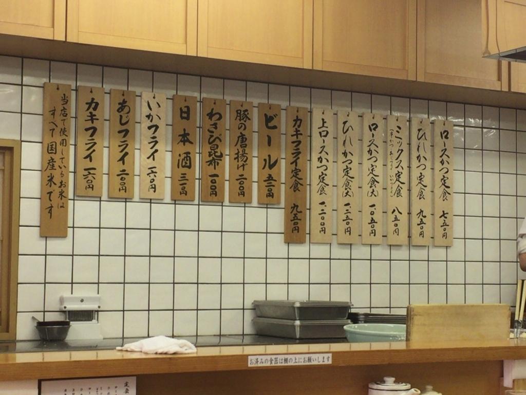 f:id:hatori_ichi:20180116203054j:plain