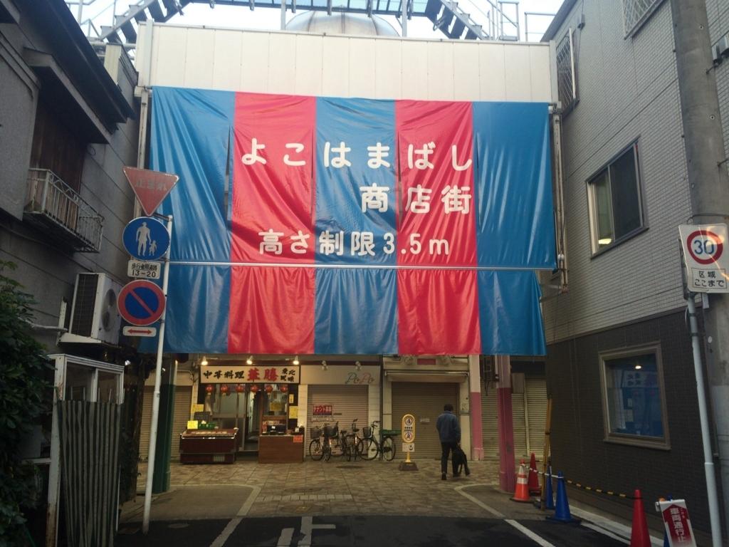 f:id:hatori_ichi:20180118200149j:plain