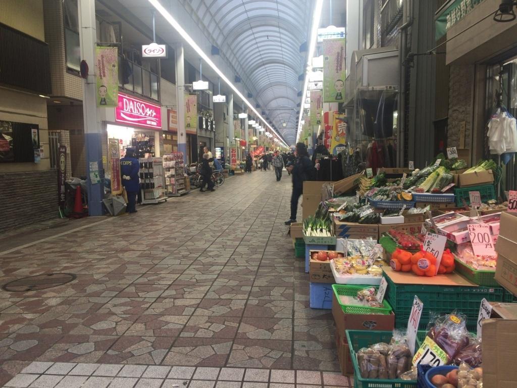 f:id:hatori_ichi:20180118200440j:plain