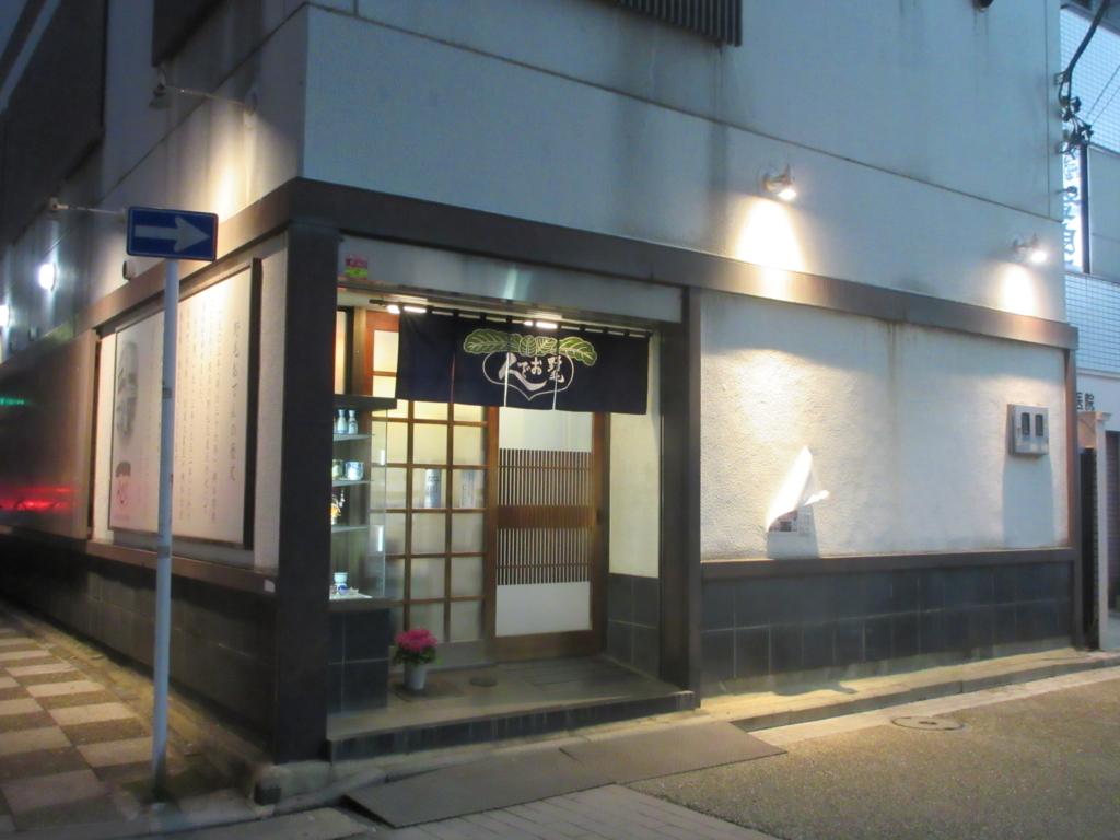 f:id:hatori_ichi:20180118202346j:plain