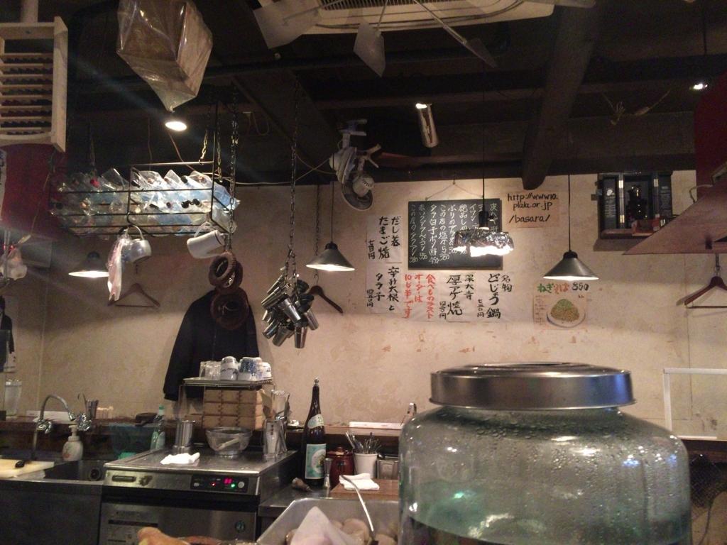 f:id:hatori_ichi:20180123202516j:plain