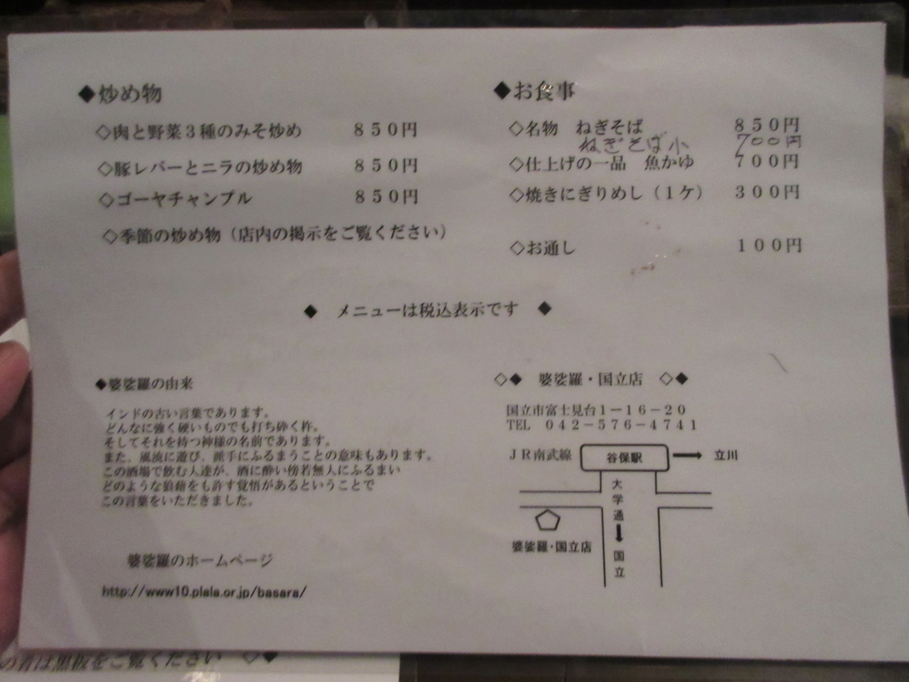 f:id:hatori_ichi:20180123203751j:plain