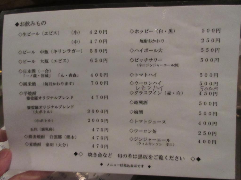 f:id:hatori_ichi:20180123203908j:plain