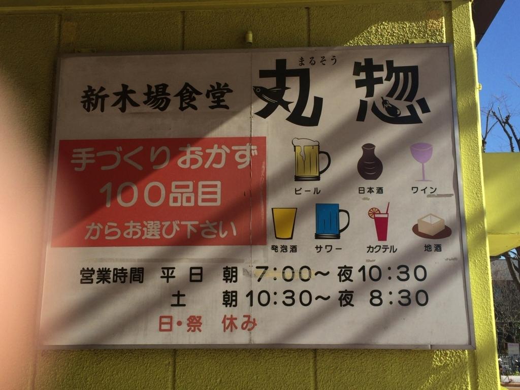 f:id:hatori_ichi:20180124223535j:plain