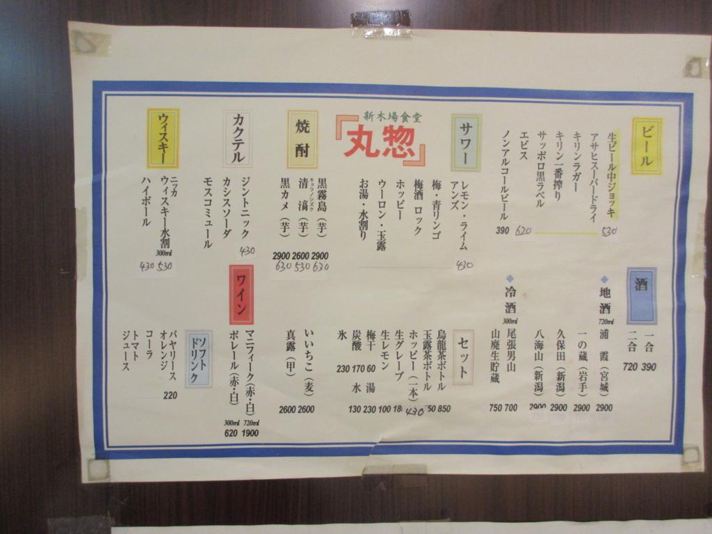 f:id:hatori_ichi:20180124225403j:plain