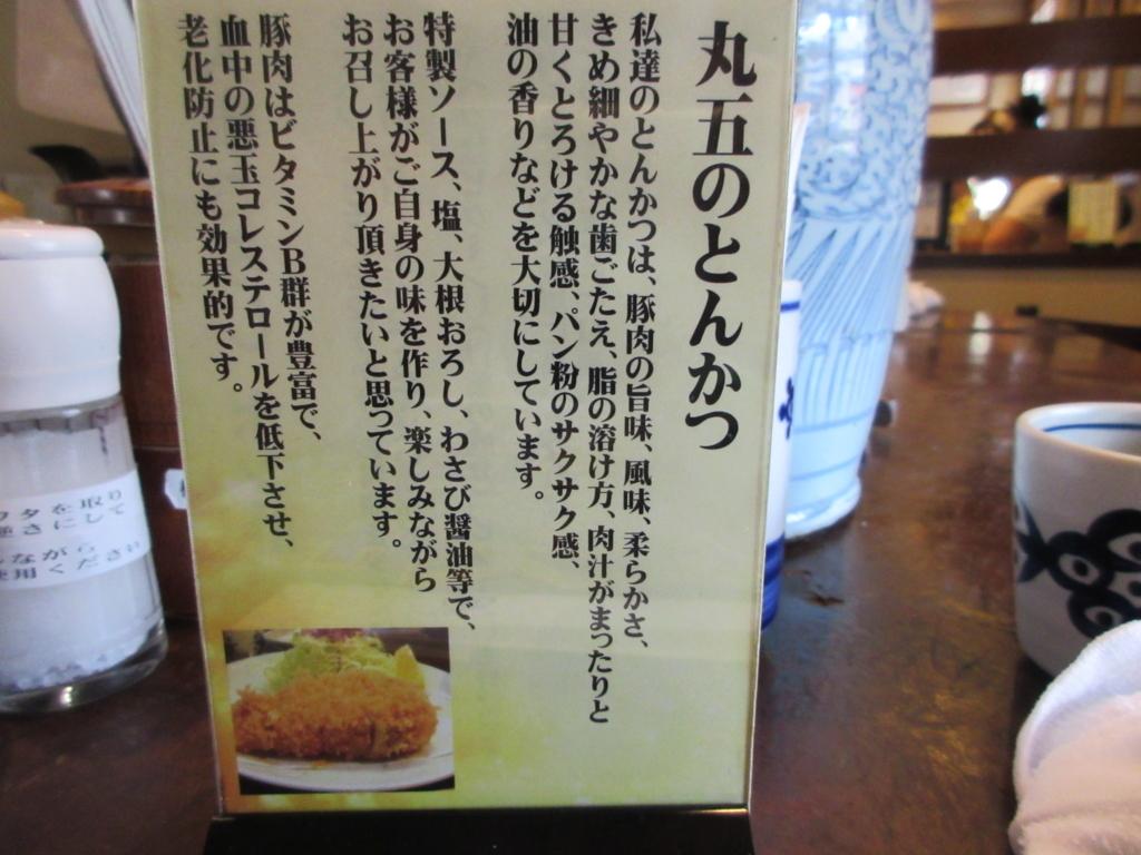 f:id:hatori_ichi:20180426175013j:plain