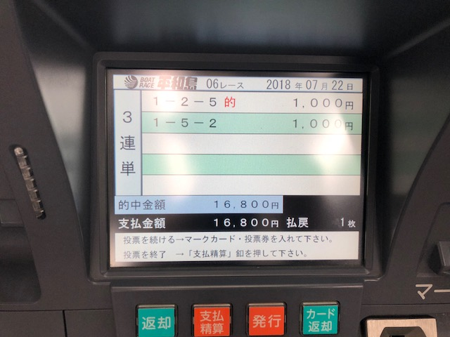 f:id:hatori_ichi:20180722180451j:plain