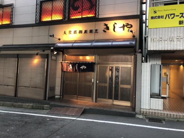f:id:hatori_ichi:20180804212926j:plain
