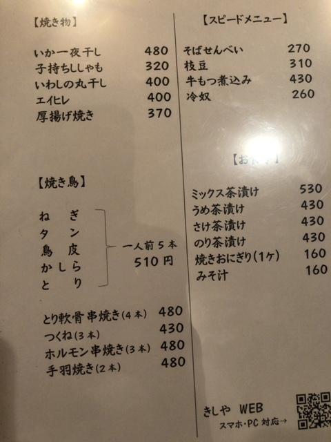 f:id:hatori_ichi:20180804213732j:plain