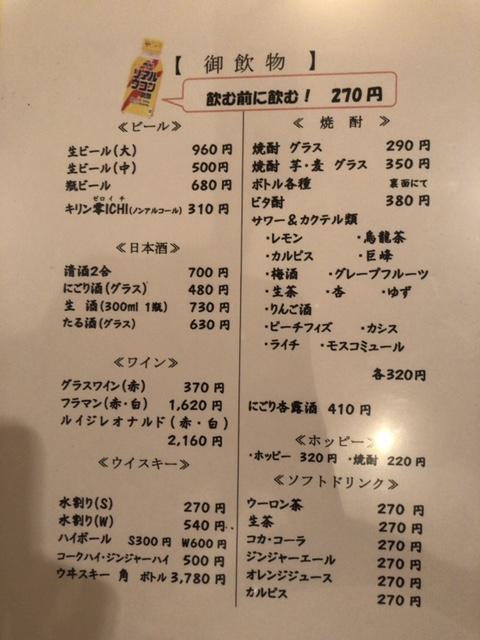 f:id:hatori_ichi:20180804213742j:plain