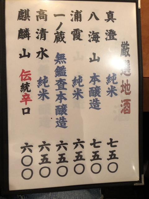 f:id:hatori_ichi:20180804213752j:plain