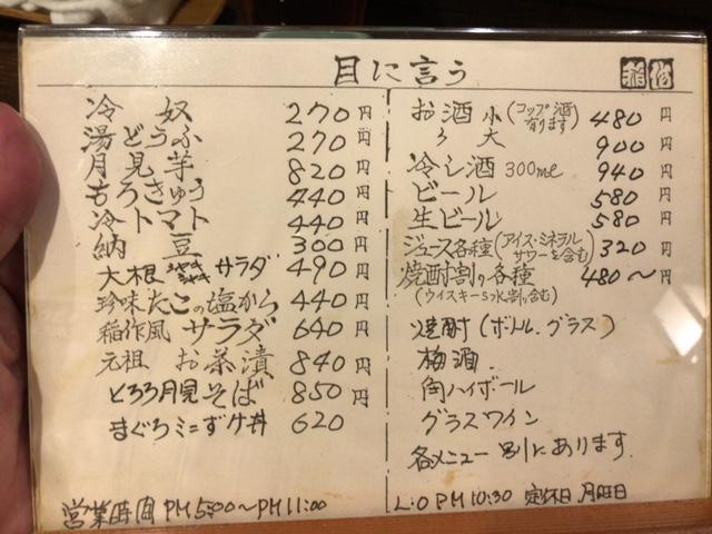 f:id:hatori_ichi:20180811213059j:plain