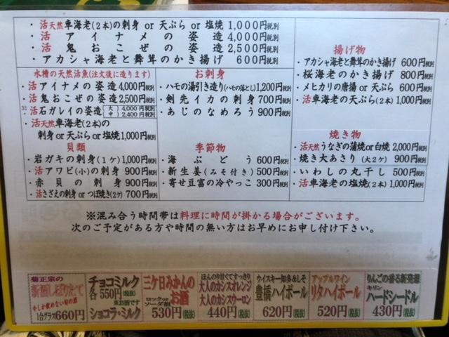 f:id:hatori_ichi:20180812215015j:plain