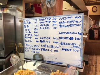 f:id:hatori_ichi:20180825202701j:plain