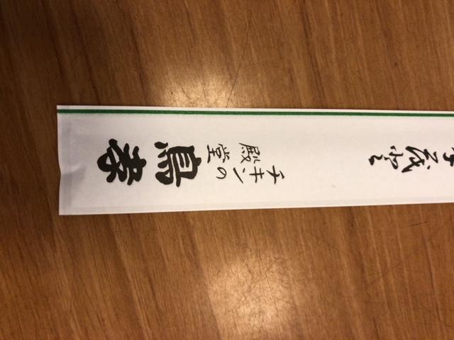 f:id:hatori_ichi:20180827233102j:plain