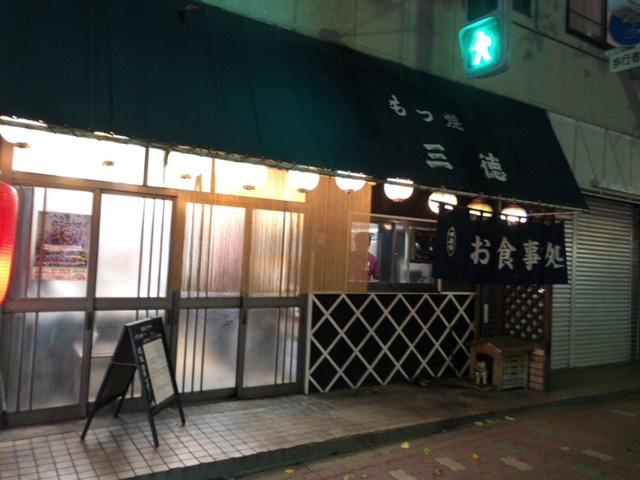 f:id:hatori_ichi:20180831220857j:plain