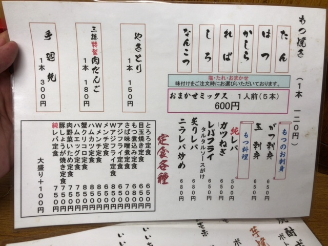 f:id:hatori_ichi:20180831221501j:plain