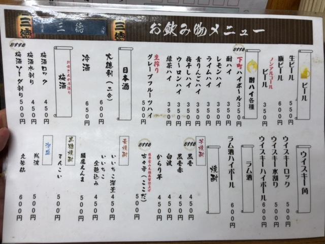 f:id:hatori_ichi:20180831221541j:plain