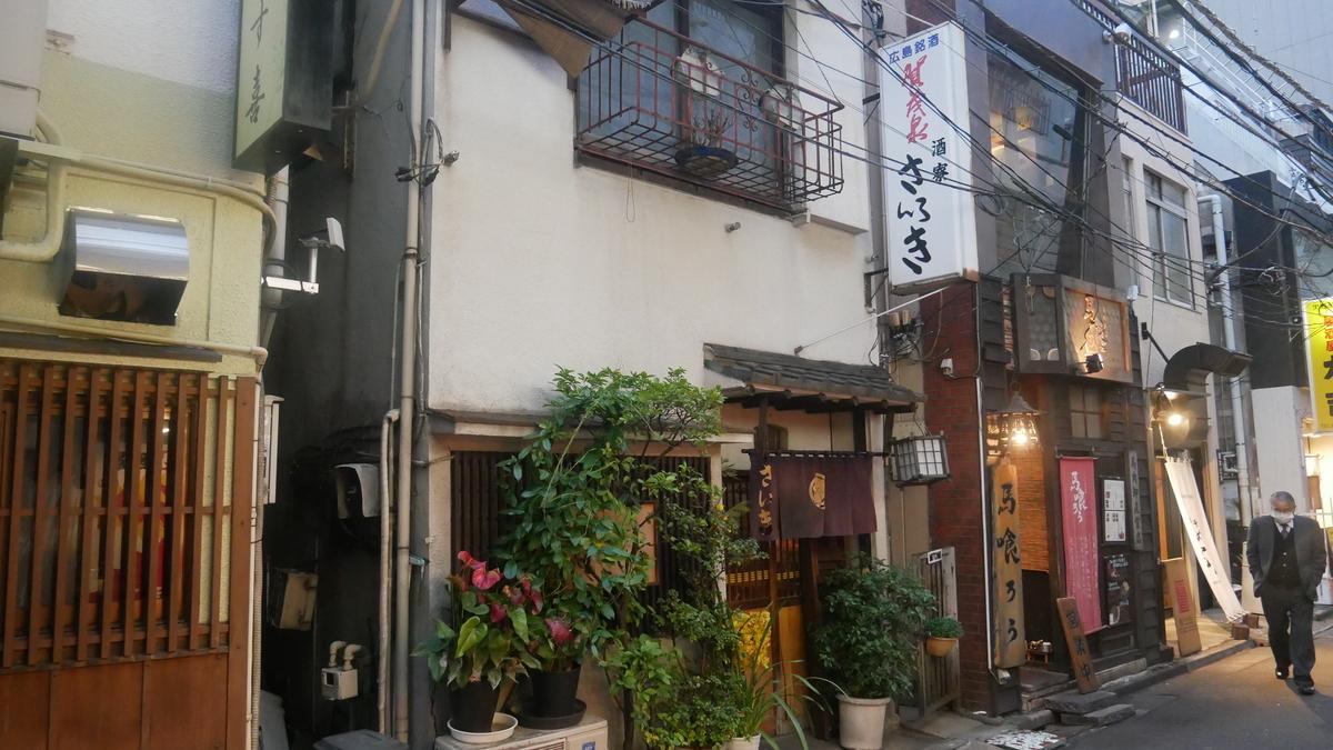 f:id:hatori_ichi:20200131181722j:plain