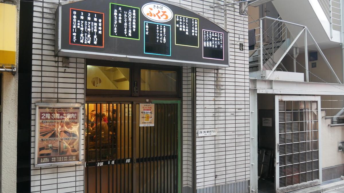 f:id:hatori_ichi:20200215163816j:plain