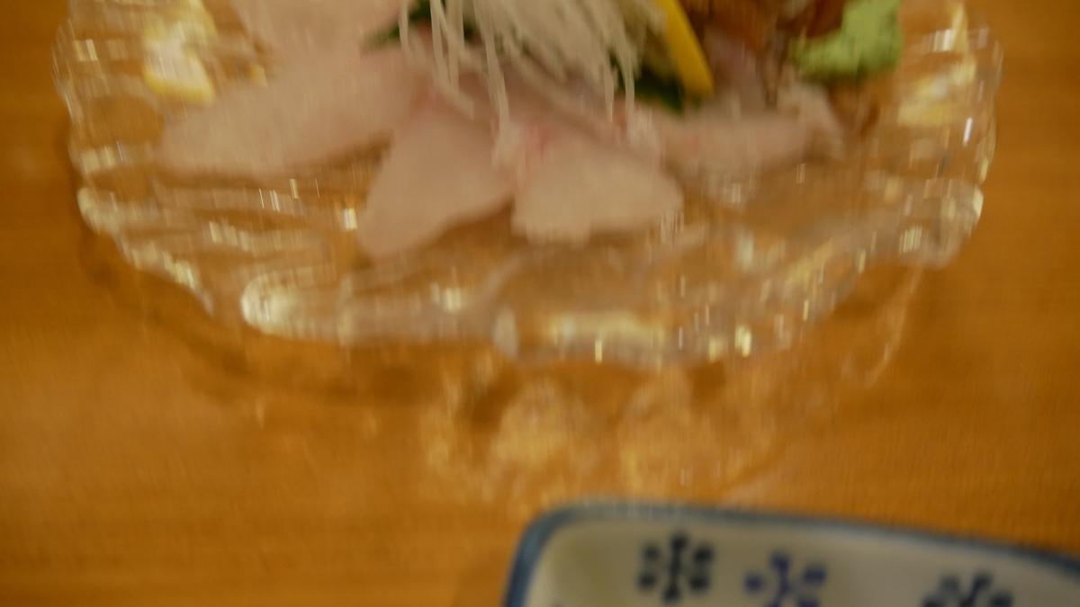 f:id:hatori_ichi:20200222171105j:plain
