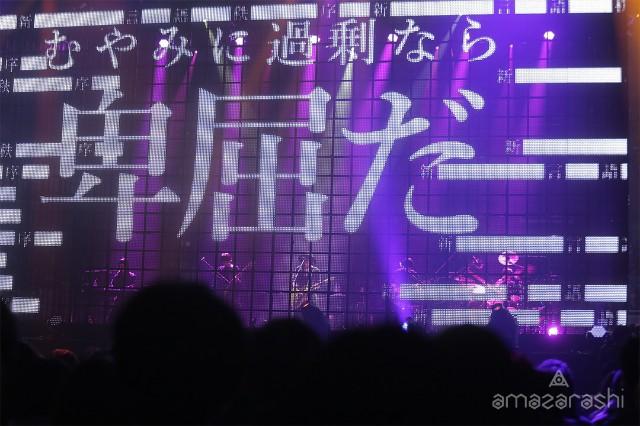 f:id:hatoribe1181:20181117034019j:image
