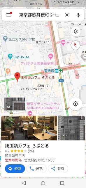 f:id:hatoribe1181:20181123144153j:image