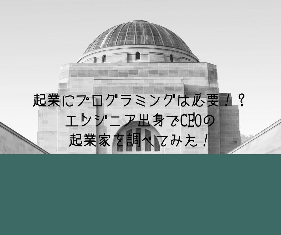 f:id:hatorihatorihatorik:20180908111011p:plain