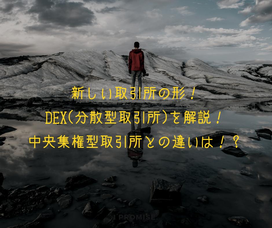 f:id:hatorihatorihatorik:20180908151738p:plain